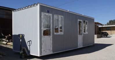 жилье для бригады строителей