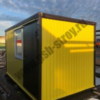 Блок-контейнеры от производителя ООО «ПСБ»